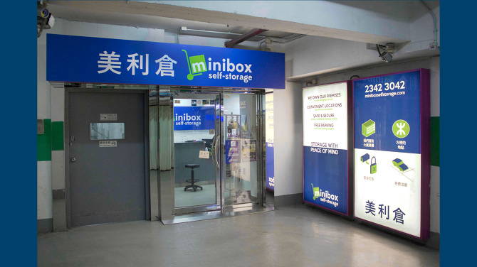 ... growing importance of storage space in everyday life and position the company to take advantage of new developments in Hong Kongu0027s self storage market. & Minibox - DEFT